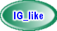 IG_like